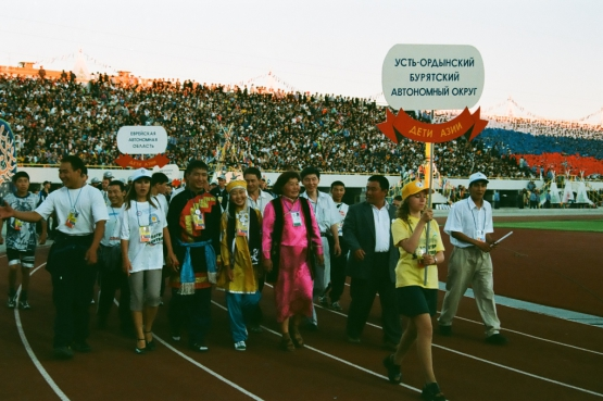 2nd Children of Asia Games 2000 Top Photos