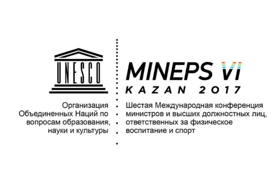 DELEGATION OF CHILDREN OF ASIA COMMITTEE IN MINEPS VI
