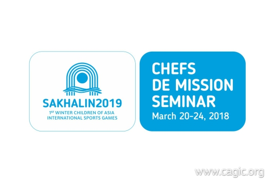 NOC Representatives of Participating Countries of Children of Asia Games to Arrive in Sakhalin
