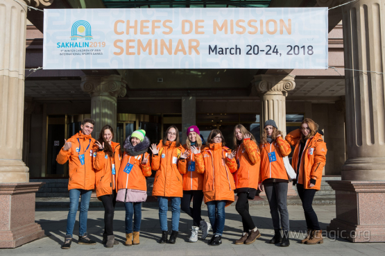 Chefs de Mission from the Children of Asia Games Participant-countries Visited Sakhalin's Gorny Vozdukh Resort