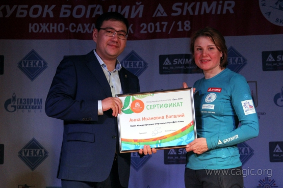 Anna Bogaliy, Two-Time Olympic Champion in Biathlon, Became Ambassador of the 1st Winter Children of Asia International Sports Games