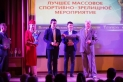 Children of Asia Games Opening Ceremony Won All-Russian Mass Theatre Award
