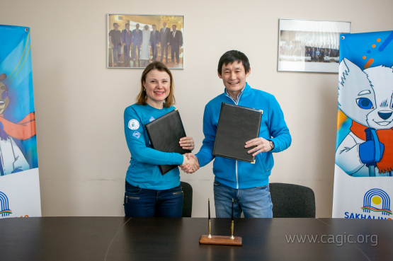 Children of Asia Games International Committee signed the Agreement on Biathlon development