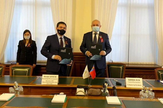 An agreement on conducting the 1nd Winter Children of Asia Games was signed in Kemerovo region.